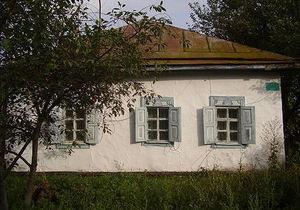 Черкасский облсовет выделил 100 тыс. грн на покупку дома, в котором жил Тарас Шевченко