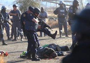 В ЮАР не утихают столкновения на платиновой шахте, число жертв растет