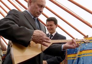 ЕСПЧ отклонил жалобу калмыков на власти РФ