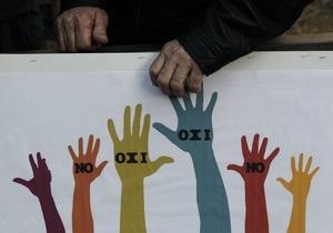Кипрский кризис - Новости Кипра - Власти Кипра изменили срок действия ограничений на отток капитала