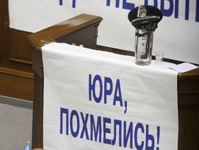 Lenta.ru: Похмелье