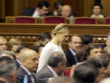 Российская газета: Рада завязла