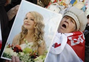 Батьківщина призывает украинцев во вторник прийти к апелляционному суду