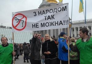 Милиция составила админпротокол в отношении участника акции протеста на Майдане