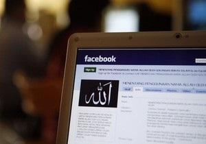 Facebook внедряет функцию Share в мобильные версии соцсети