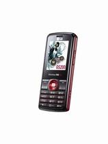 LG Electronics представляет новый музыкальный телефон