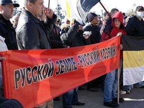 В Крыму проходит Русский марш