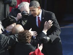 В Вашингтоне проходит церемония инаугурации Барака Обамы