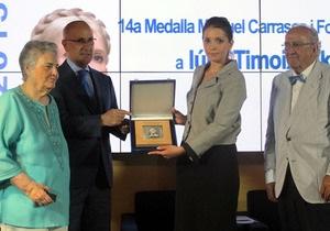 Испания наградила Тимошенко медалью за вклад в защиту демократии