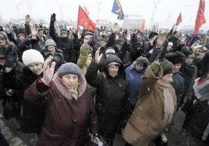 Московская милиция задержала около 60 участников акции протеста