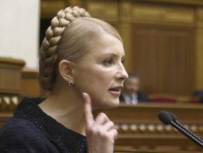 Тимошенко выступила за трехкратное сокращение зарплат высокопоставленным лицам