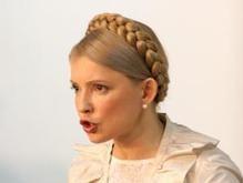 Тимошенко назвала причину давления на Украину