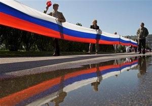 Экономический рост России замедлился до минимума трех лет