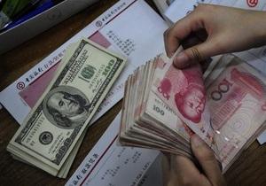 Золотовалютные резервы Китая превысили $3,2 триллиона