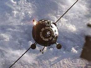 Российский космический корабль Прогресс М-65 затопили в Тихом океане