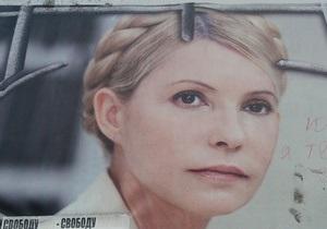 Вопрос о переводе Тимошенко на лечение в харьковскую больницу пока не решен