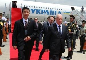 Азаров: У нас есть все возможности стать мощной державой