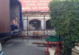 В Киеве на Подоле закрывают легендарную пивную