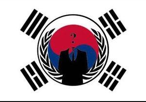 В годовщину начала Корейской войны Anonymous атаковали сайт президента Южной Кореи и разместили новости о  великом лидере Ким Чен Уне