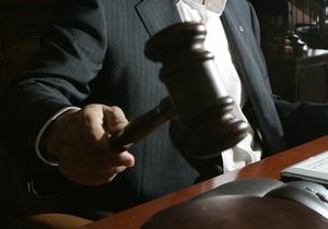 Сегодня в Тбилиси состоится суд над тремя фоторепортерами