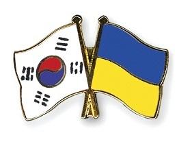 Торговое и структурное финансирование украинско-корейских проектов становится доступнее