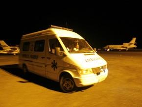 Пассажирский самолет совершил вынужденную посадку в Симферополе