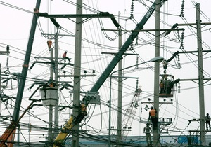 Украину приняли в Энергетическое сообщество Европы