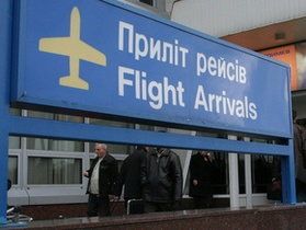 ЧП в Борисполе: иранский самолет сошел со взлетно-посадочной полосы