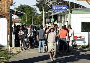 Вчера границы Украины пересекли рекордные 422 тысячи человек