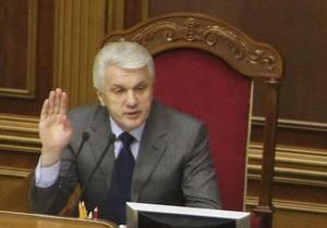 Литвин заявил, что у БЮТ нет сил для блокирования Рады
