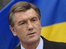 Ющенко рассказал про инвестиции и инфляцию