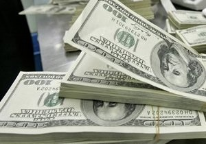 Курсы наличной валюты на 16 января