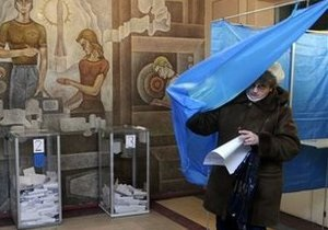 В Риме из-за нехватки бюллетеней около 60 украинцев не смогли проголосовать на выборах