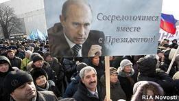 Би-Би-Си: Россия. Митинги за Путина и задержания оппозиционеров