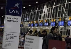 В ходе приватизации аэропортов Бразилия заработала $14 млрд