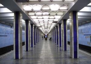 Попов назвал самые опасные станции киевского метро