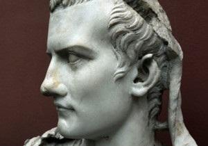 Би-би-си: Заслужил ли Калигула репутацию тирана и извращенца?