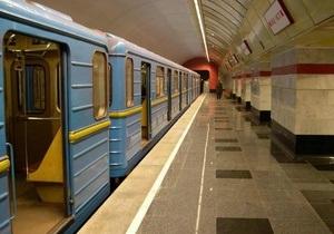 С 28 августа проезд в киевском метро подорожает до двух гривен