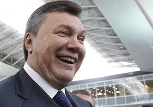 Янукович о Донецкой области: Это регион в виде ладони, протянутой для рукопожатия