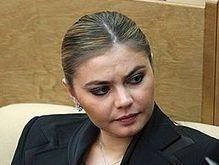СМИ: Путин женится на Кабаевой