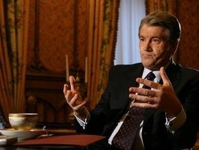 МК: Основной закон Ющенко
