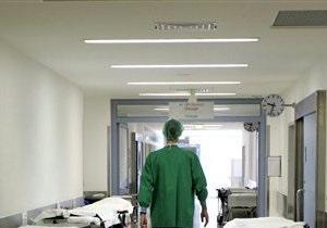 Киевские власти рассказали, где можно бесплатно сделать рентген легких