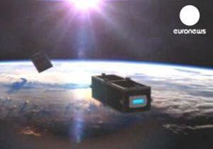 Швейцарцы разрабатывают аппарат, для уборки космического мусора