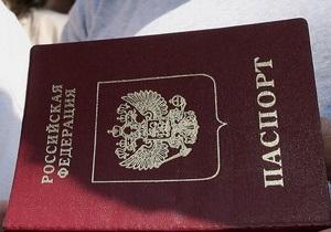 Рада отказалась обязать иностранцев, принимающих гражданство Украины, сдавать старый паспорт