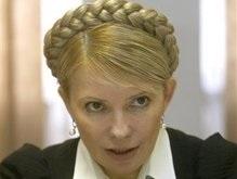 Ъ:  Газпром  не услышал Юлию Тимошенко