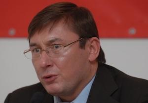 Сотрудники СБУ задержали Луценко у его дома
