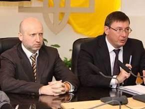 Турчинов: Правительство выслушает объяснения Луценко и сделает выводы