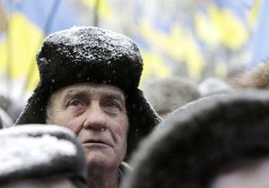 Эксперты составили Автопортрет Украины: Большинство граждан остаются оптимистами