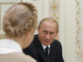 Тимошенко завершила кастинг на роль лучшего друга России - СП