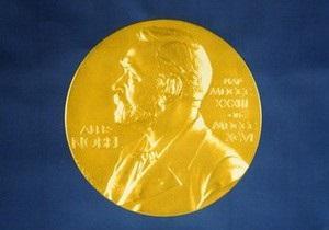 Евросоюз стал лауреатом Нобелевской премии мира